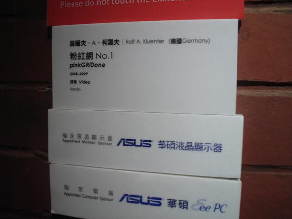 DSCI0480.JPG
