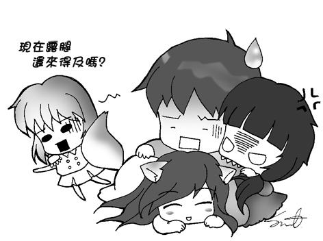 II-9 小插圖(改)