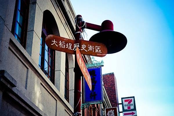 迪化街 (2).jpg