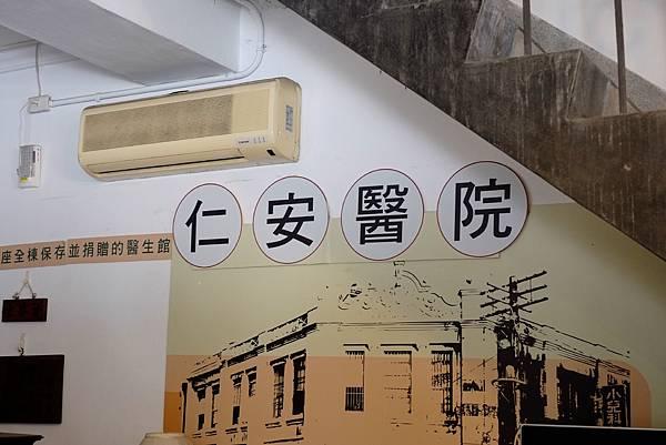 仁安醫院 (3).jpg