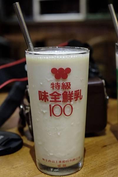 香蕉布丁牛奶.jpg