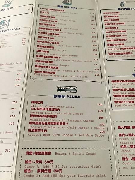 menu (3).jpg