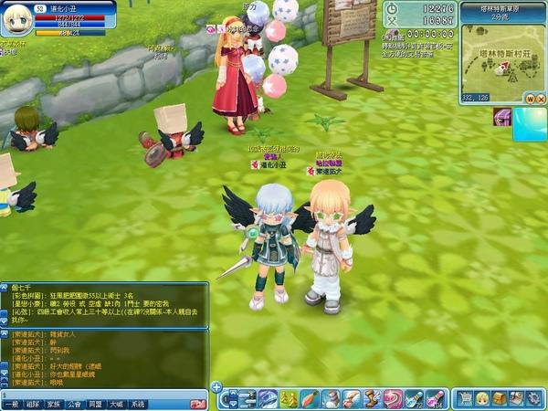 Luna_06_081115_080612_001.jpg