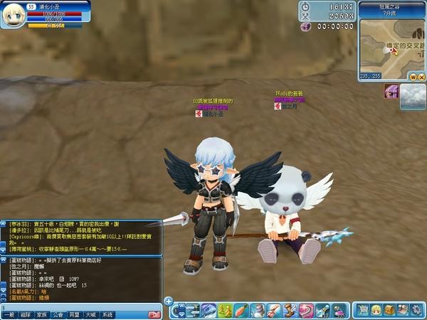 Luna_06_081118_161320_001.jpg