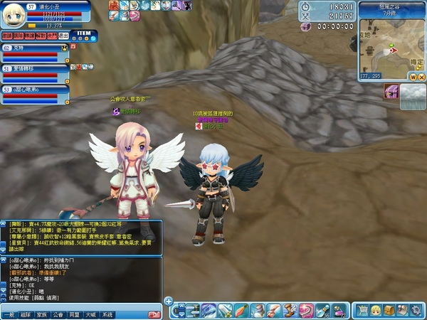 Luna_06_081120_011504_001.jpg