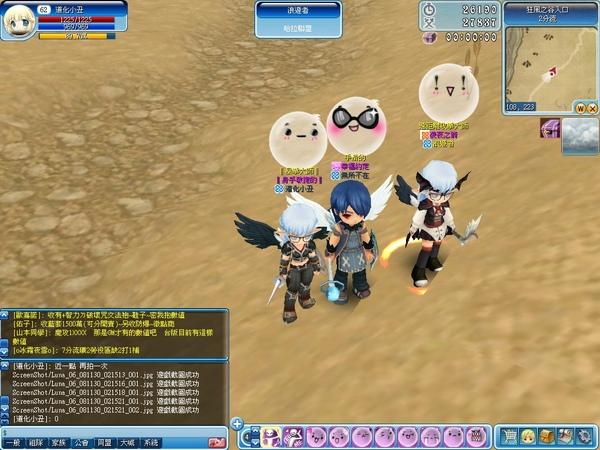 Luna_06_081130_021549_001.jpg