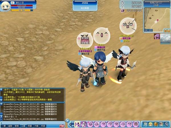 Luna_06_081130_021552_001.jpg