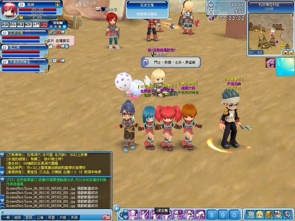 Luna_06_081130_085305_001.jpg
