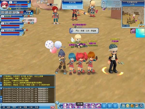 Luna_06_081130_085312_002.jpg