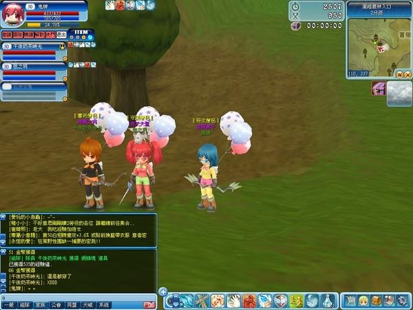 Luna_06_081201_101028_001.jpg
