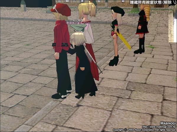 mabinogi_2008_05_24_006.jpg