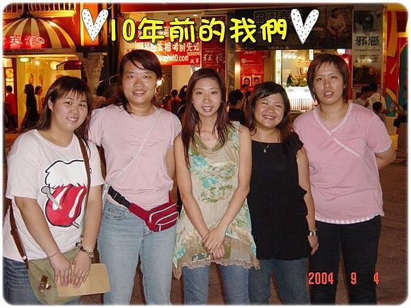 0102 人都有過去.jpg