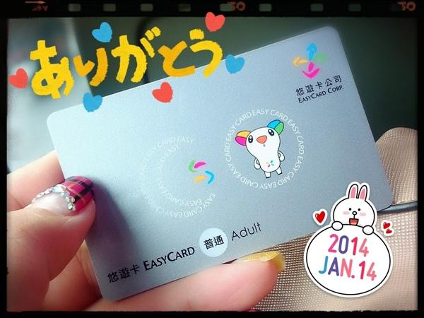 0114 新悠遊卡.jpg