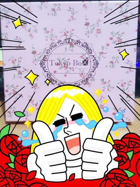 0114抽到TOKYO BOX.jpg