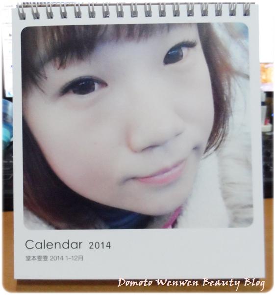 0117 DIY桌曆-2.JPG