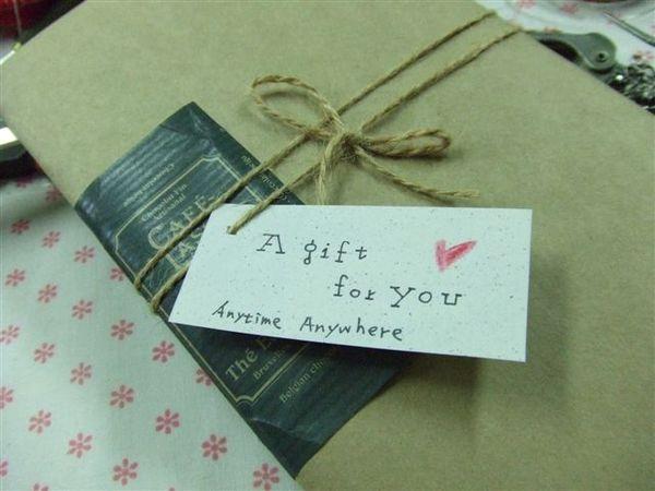 給妳的生日禮物