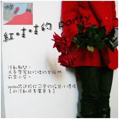 2010新哖活動02.jpg