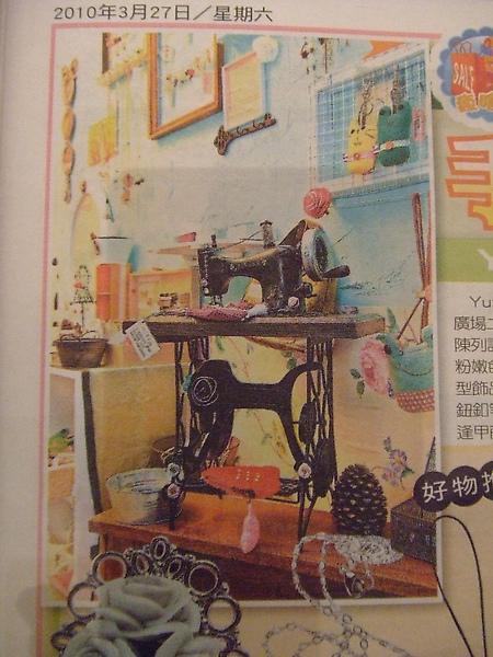 0327 自由時報 yuzu店內擺設