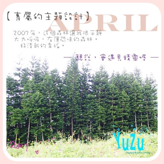 四月設計款2.jpg