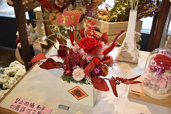 新年永生花盆栽,喜歡生活乾燥花店