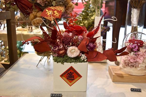 新年永生花盆栽,喜歡生活乾燥花店2