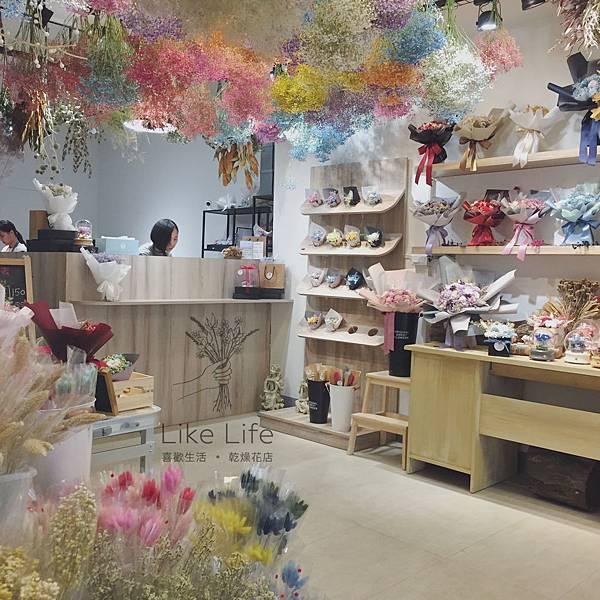 台北乾燥花店門市,喜歡生活乾燥花店實體門市