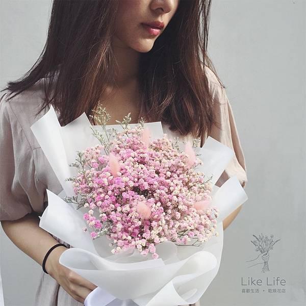 台北乾燥花店,粉色滿天星乾燥花束