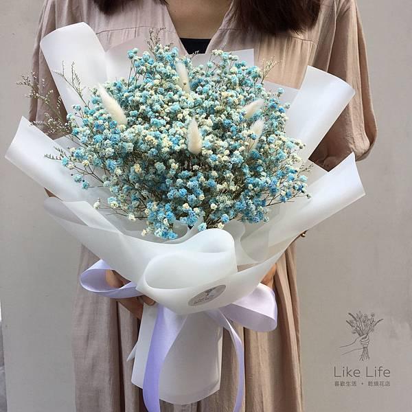 乾燥花店台北推薦,藍色滿天星乾燥花束,喜歡生活乾燥花店