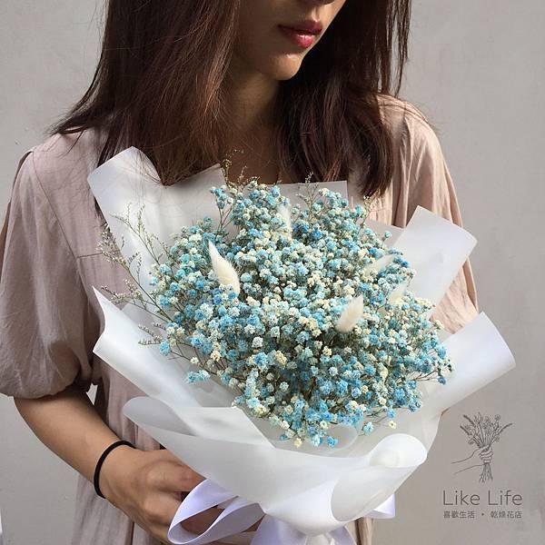台北乾燥花店推薦,藍色滿天星乾燥花束,喜歡生活乾燥花店