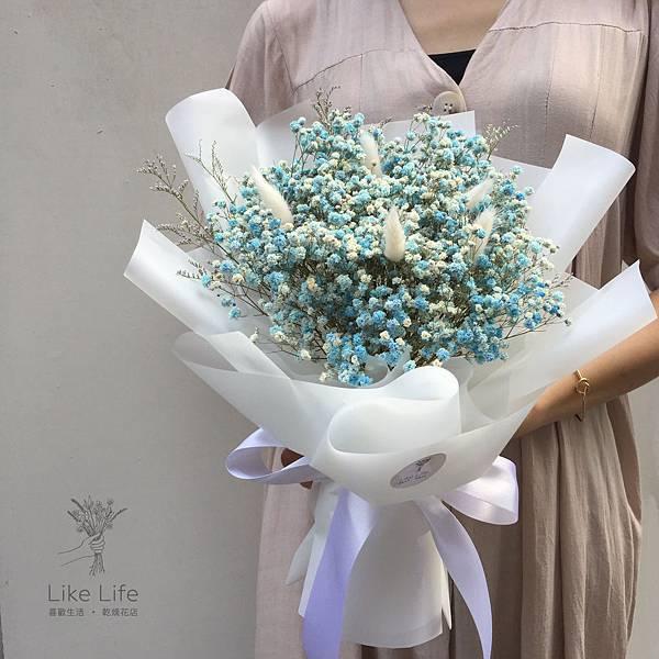 台北乾燥花店,藍色滿天星乾燥花束,喜歡生活乾燥花店