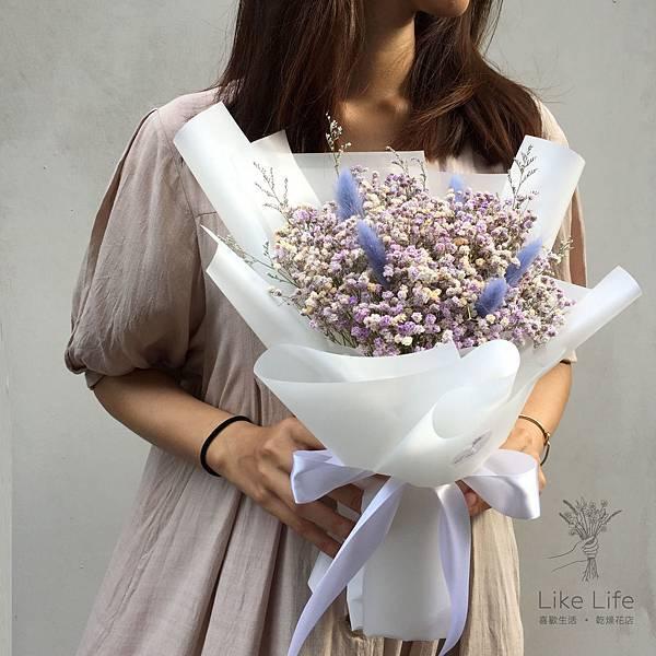 乾燥花店台北推薦,紫色滿天星乾燥花束,喜歡生活乾燥花店