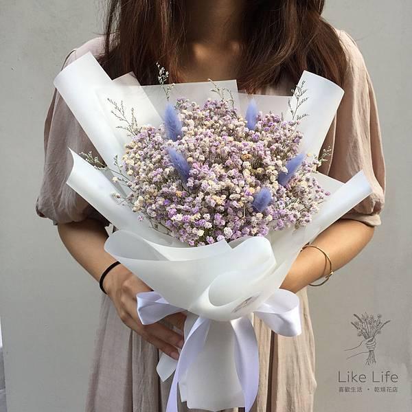 乾燥花店台北推薦,紫色滿天星乾燥花束,台北喜歡生活乾燥花店