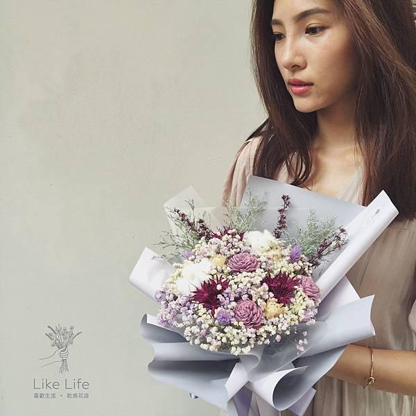 道歉花束紫色,道歉花束台北,喜歡生活乾燥花店