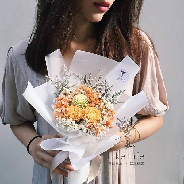 道歉花束黃色,道歉花束台北,喜歡生活乾燥花店