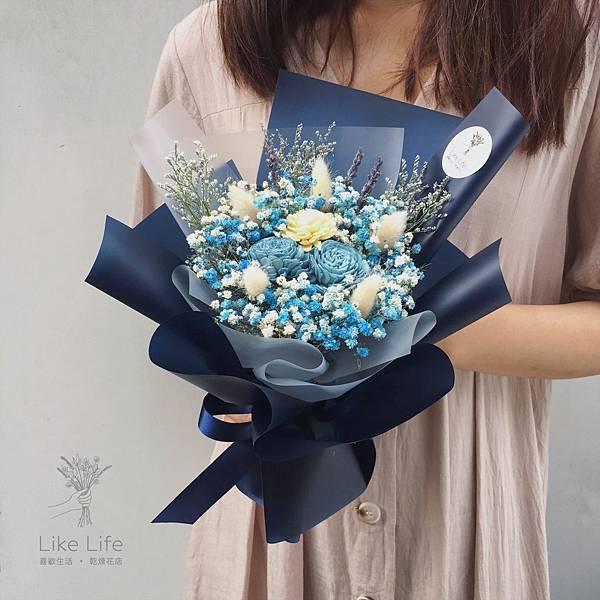 道歉花束藍色,道歉花束台北,喜歡生活乾燥花店