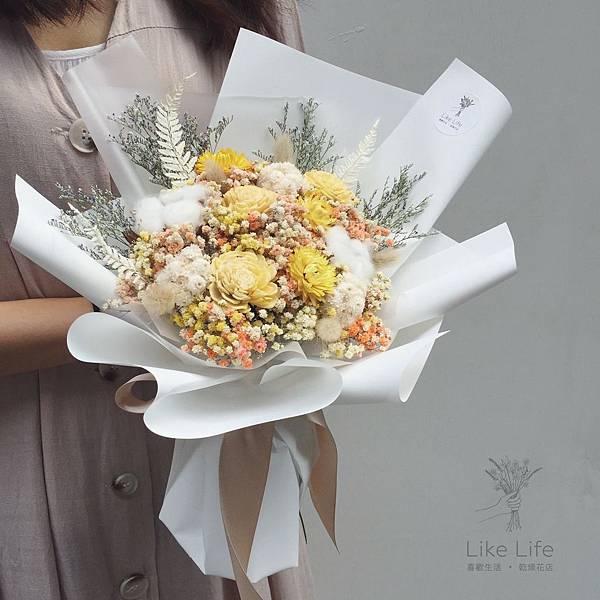 道歉花束黃白色,道歉花束台北,喜歡生活乾燥花店