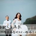 2019結婚登記好日子推薦/婚嫁吉日完整版/結婚登記好日子大公開