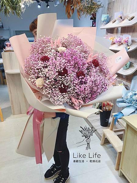 巨大花束推薦,台北巨大花束,巨大巨型花束推薦.jpg