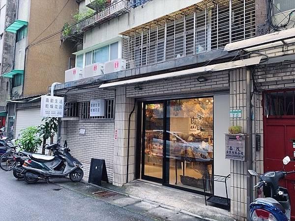 台北質感花店推薦,台北喜歡生活乾燥花店,店外照片.JPG
