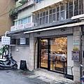 乾燥花材料那裡買-台北喜歡生活乾燥花店,乾燥花材推薦.JPG