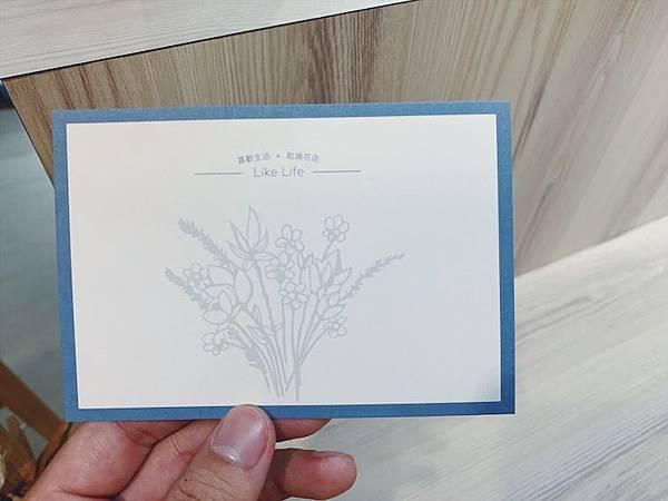 母親節花束推薦,乾燥花卡片.JPG