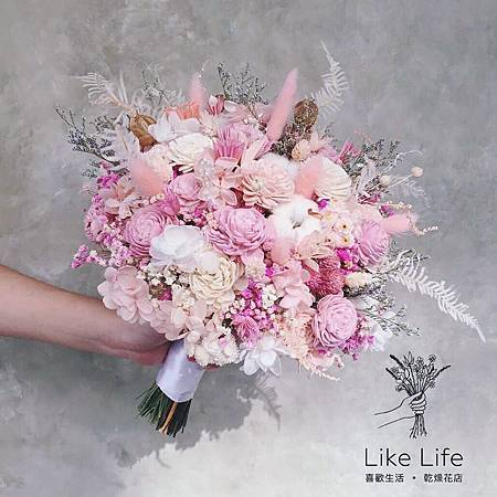 新娘捧花粉色系,乾燥花捧花.jpg