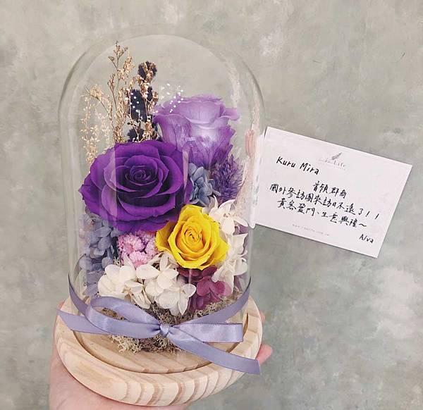 代客送花玻璃罩送新竹,喜歡生活乾燥花店,永生花玻璃罩.jpg