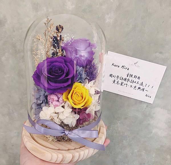 代客送花玻璃罩送宜蘭,喜歡生活乾燥花店,宜蘭永生花玻璃罩紫色.jpg