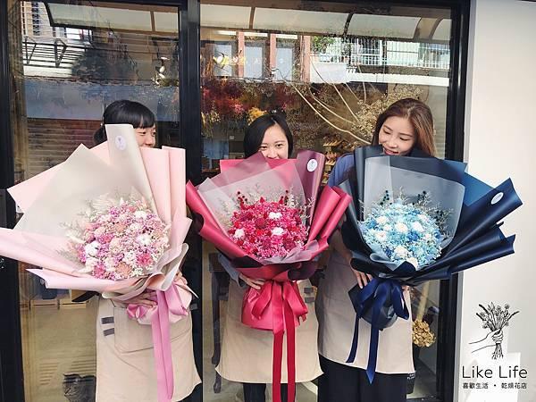 代客送花到台東縣市,開幕盆栽,乾燥花束推薦永生花推薦-花藝師拿花ㄔ
