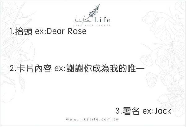 卡片樣式,乾燥花卡片推薦,永生花卡片.jpg