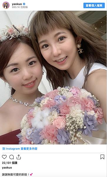 新娘捧花,乾燥花捧花郭書瑤分享.png