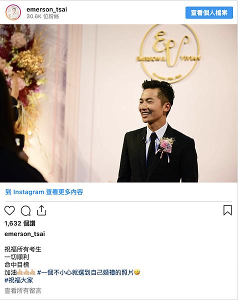 蔡昌憲新娘捧花新娘胸花,婚禮週邊服務.png