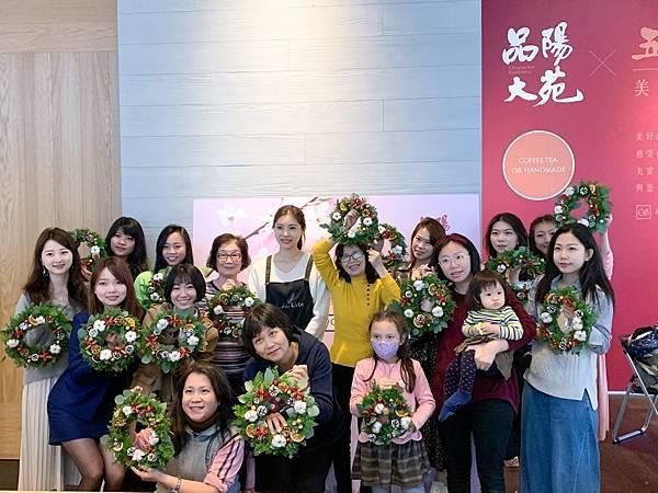 聖誕花藝課程,花藝教學,乾燥花課程推薦台北.jpg