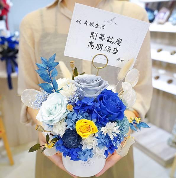代客送花推薦,開幕盆栽乾燥花永生花送台東,台北.JPG